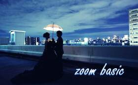 『愛される人になるために…』zoomセッション☆ベーシック