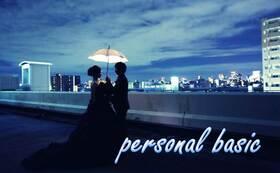 『愛される人になるために…』個人セッション☆ベーシック