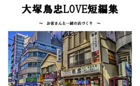 【3,000円】リターン無しの支援型応援商品