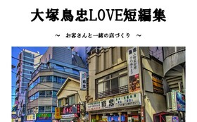 【5,000円】リターン無しの支援型応援商品