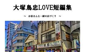 【10,000円】リターン無しの支援型応援商品