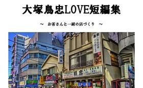 【30,000円】リターン無しの支援型応援商品