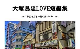 【50,000円】リターン無しの支援型応援商品