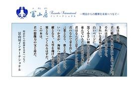 D 協賛書籍 冨山房セレクション