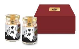 New ⑩ 黒鯛炙りほぐし(2個セット)