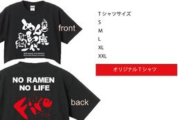 オリジナルTシャツで応援!