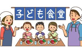 子ども支援1食+トッピング