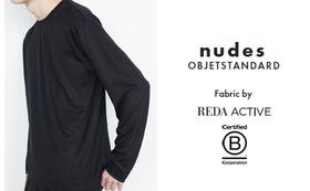 nudes - ウールテンセル 長袖Tシャツ