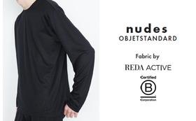 nudes - ウールテンセル 半袖Tシャツ