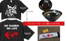 オリジナルTシャツ&ラーメン鉢セット+ハチマキで応援!