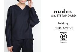 nudes - OBJETSTANDARD スマートフランネルトップス
