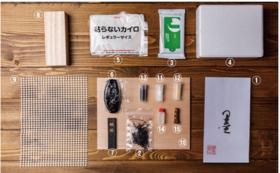 オンライン奈良墨職人体験 | 6000円コース