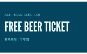 LOVE BEER ! コース(3,000円)