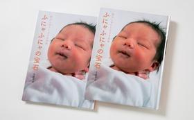ポストカードと写真集2冊をプレゼント
