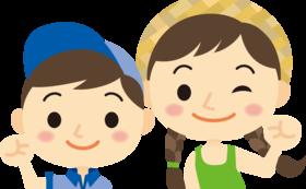 三男くん(本人)(サポートする長女)のお礼文+画像付き  感謝「心」のメール + 【児童デイサービス】開設のご報告メール