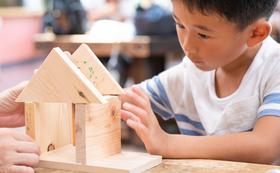 【親子で楽しむワークショップ】端材のおもちゃ作りご招待(2名様分)