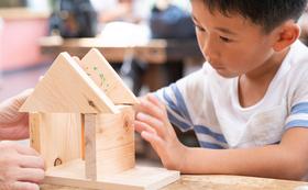 【親子で楽しむワークショップ】端材のおもちゃ作りご招待(1名様分)