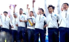 【100万円】予選会突破の瞬間を共に!箱根を目指す伴走者になる
