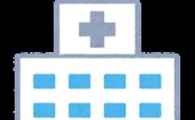 【法人向け】アプリ内にて病院・産科クリニック掲載+患者様用卒乳リーフレットの発送