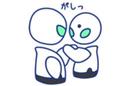 ◆応援 & ソーシャルインクルージョン推進メンバーとして参加!