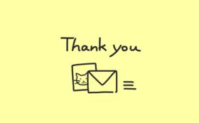 感謝のメールと待ち受け画像1点