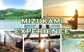 MIZUKAMISOエクスペリエンスチケット