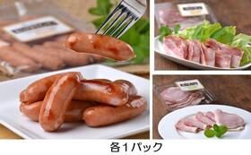 """エサから庄内産の """"山形大学ブランドの豚肉加工品"""" 1セットとプロジェクトの紹介冊子をお届けします"""