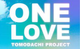 ONE LOVEメインテーマ