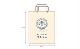 3,000円のご支援 ファイルバッグ