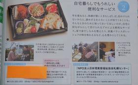 1/2広告掲載・ガイドブック贈呈