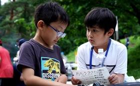 子どもたちにキャンプ体験を!応援10,000円プラン