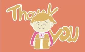 プロジェクトを応援してみる:感謝の手紙を受け取る