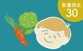 プロジェクトを応援してみる:お野菜or果物ギフト(大)を受け取る