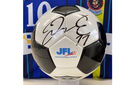 希望選手サイン入りJFL公式試合球