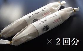 大屋納豆2本セット×2か月応援コース
