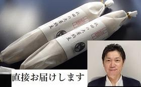 秋田県内限定  出来立て納豆6本を代表自ら手渡しお届けコース