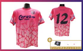 【限定グッズコース】支援者限定デザインシャツ(復刻版)