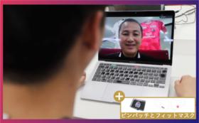 【プレミアム体験コース】森島社長 WEB対談