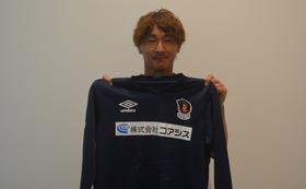 野田紘史選手使用済みサイン入りグッズ(ウエア)