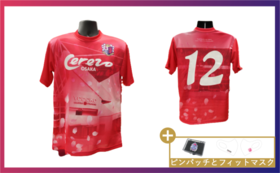 【限定グッズコース】支援者限定デザインシャツ(スタジアムフォト)