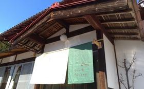 【宿泊】くらしの宿Cocoroで暮らす7日間