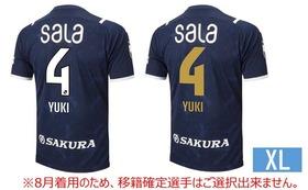 【磐田市外の方限定/磐田市民不可】選手直筆サイン入り2021Limited Uniform<XLサイズ>「商品番号⑥」