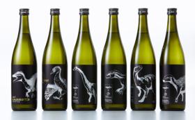 日本酒「恐竜事典(720ml)」6本セットを贈呈