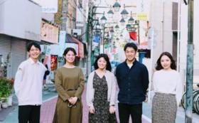 駄菓子屋視察報告会へのご招待!