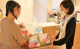 病院にアートを 純粋支援プラン【※寄付控除対象】