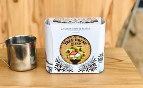 【このほしのコーヒータイムセット】ツリーハウスオリジナルブレンドコーヒーと本拠地五城目町のお菓子をお届け。