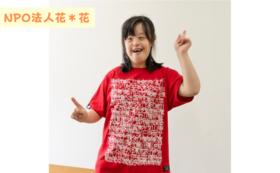 ⑥名古屋鉄道駅名Tシャツ(レッド)