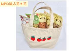 ⑨干し野菜ラコルタ5種&プチトマトランチバッグ(ナチュラル)のセット