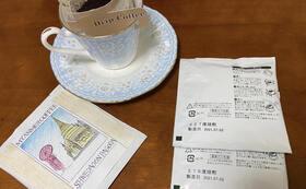 ミャンマー産コーヒー(ドリップバッグ)×20
