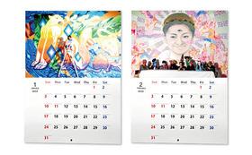 十三光スタジオ 2022年カレンダー